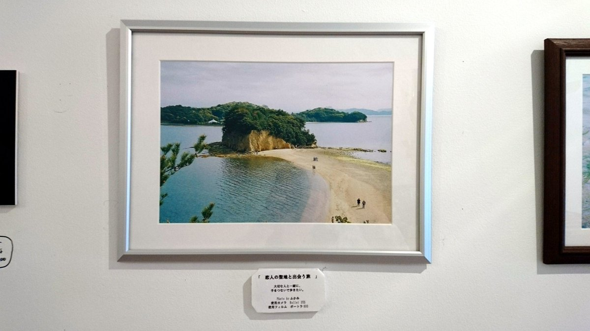 今回ススメにて展示させていただいた、作品。 「恋人の聖地(エンジェルロード)と(小豆島の人や自然と)出会う旅」  ローライ35Sの描写力と小豆島の魅力が伝わるいい写真だったとおもいますー!
