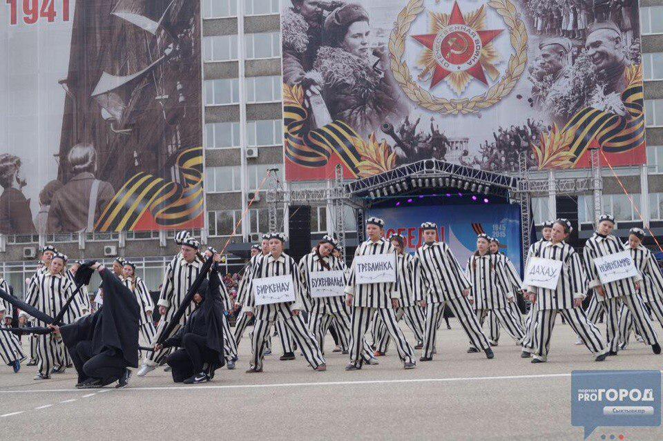 Ко Дню Победы в столовой Петербургского университета блюда украшают съедобными георгиевскими ленточками - Цензор.НЕТ 1592