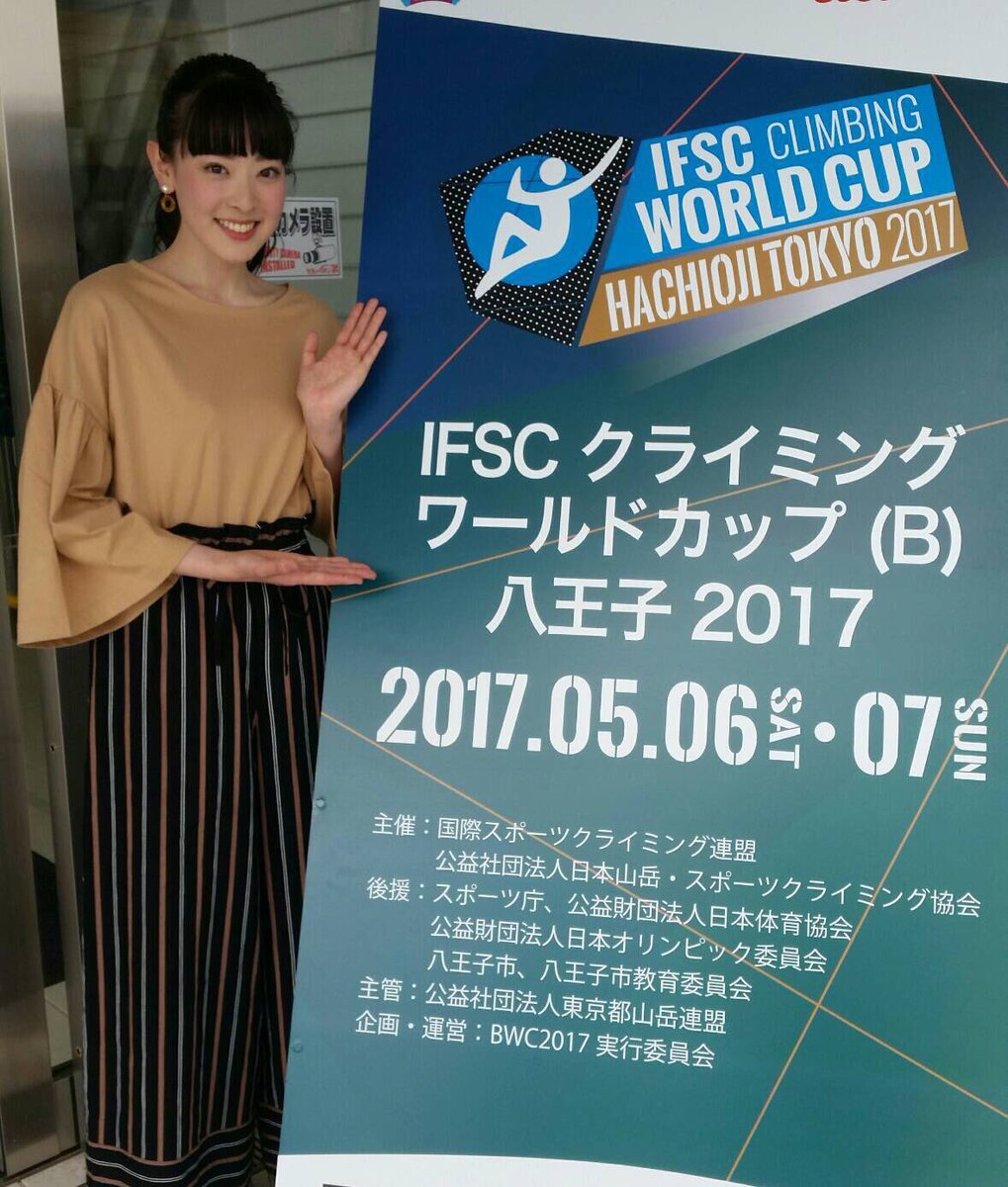ワールドカップの水上京香