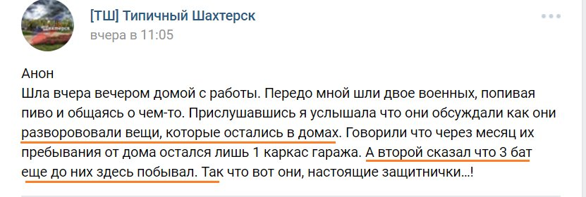 На оккупированной территории вблизи Саур-Могилы перед приездом Захарченко прогремели два взрыва - Цензор.НЕТ 7156