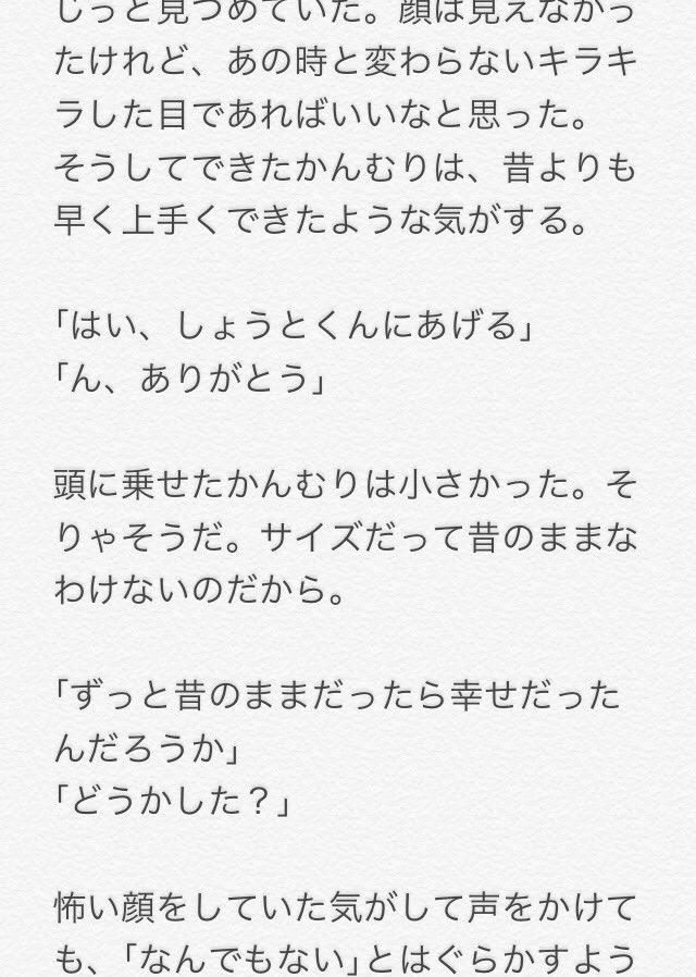 ヒロアカ 夢 小説 轟 轟くんの幼馴染【ヒロアカ】 - 小説/夢小説