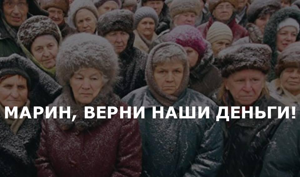 Как фитиль войны, так и кнопка мира находятся в Москве, в руках человека, который пленен допотопными представлениями о геополитике, - Порошенко - Цензор.НЕТ 3073
