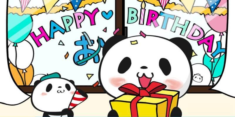 お買いものパンダの誕生日も終わり、おパン生誕祭も幕を閉じました!みなさんお疲れ様でした!凄かったですね! 後日、小パンダ 生誕祭のようにまとめを作成します!