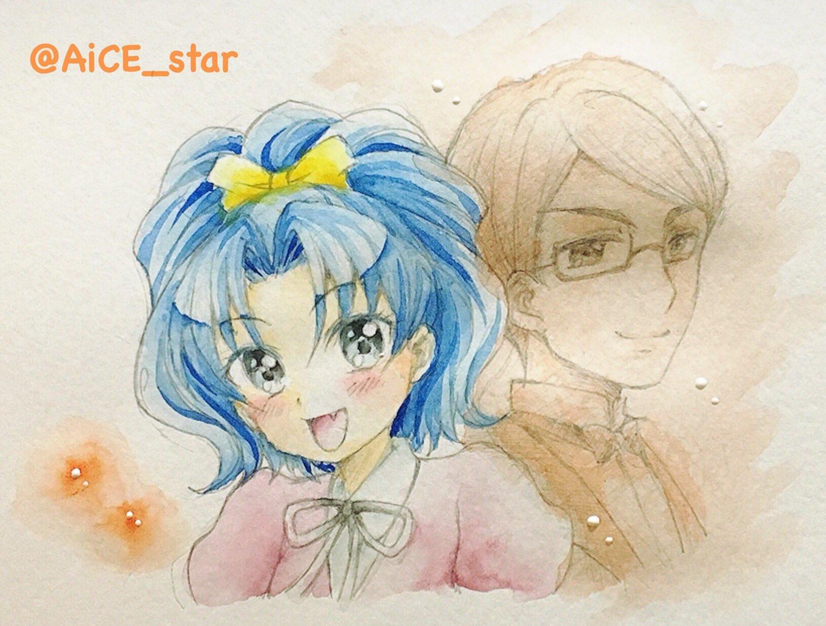 あぃす (@AiCE_star)さんのイラスト
