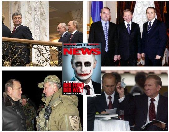 Как фитиль войны, так и кнопка мира находятся в Москве, в руках человека, который пленен допотопными представлениями о геополитике, - Порошенко - Цензор.НЕТ 2009