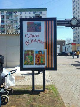 парк победы рисунки