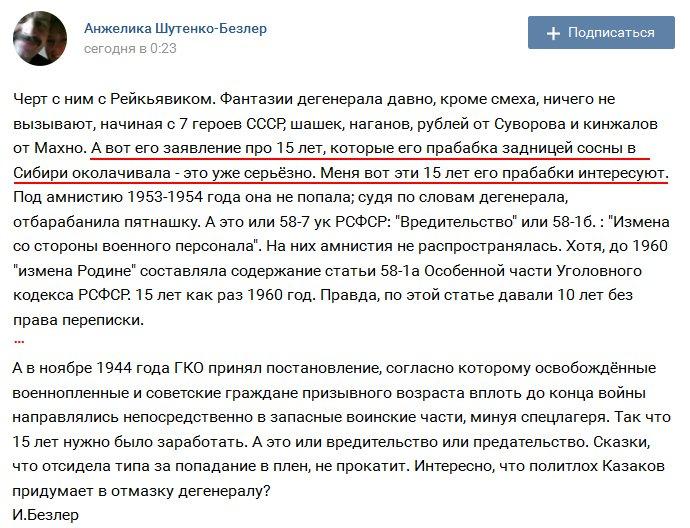 На оккупированной территории вблизи Саур-Могилы перед приездом Захарченко прогремели два взрыва - Цензор.НЕТ 971
