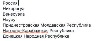 Тиллерсон и Лавров на встрече в США поговорят об Украине и Сирии, - Госдеп - Цензор.НЕТ 3295