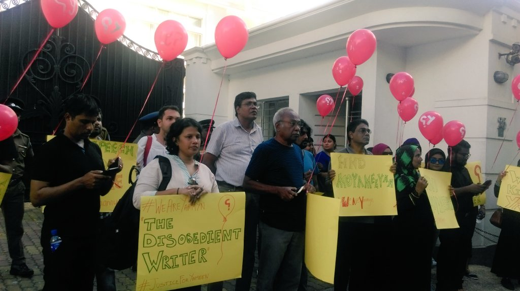 #JusticeforYameen protest ongoing now outside Maldivian High Commission #lka #SriLanka https://t.co/VFFbOvfdza
