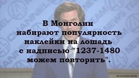 """""""Многоходовка"""" Лаврова: в Минобороны назвали провокацией взрыв перед приездом террориста Захарченко на Саур-Могилу - Цензор.НЕТ 5199"""