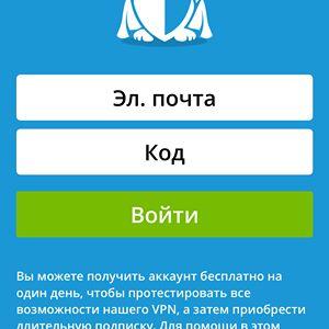 VPN сервис мы знаем как разблокировать страницу и зайти на любой сайт через ВПН и Прокси ALTVPN.com