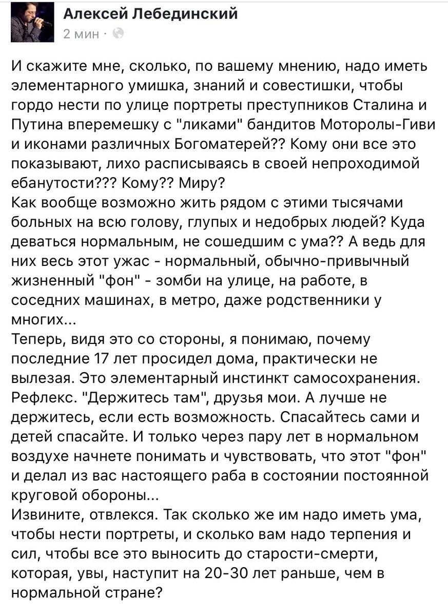 """""""Не позволим российским оккупантам уничтожить нашу память!"""", - Чубаров призвал татар проводить памятные акции в годовщину депортации, несмотря на запрет оккупантов - Цензор.НЕТ 3306"""