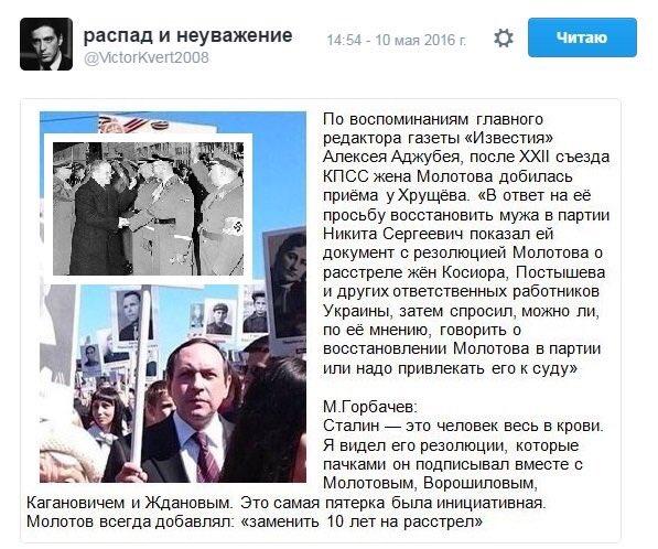 """""""Не позволим российским оккупантам уничтожить нашу память!"""", - Чубаров призвал татар проводить памятные акции в годовщину депортации, несмотря на запрет оккупантов - Цензор.НЕТ 4628"""