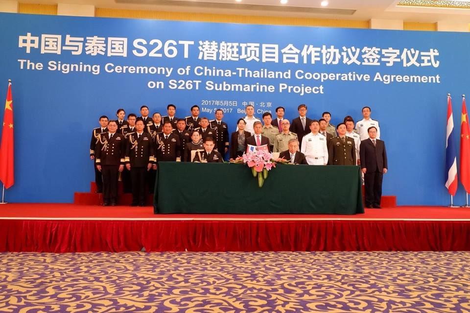 تايلاند تعتزم شراء 3 غواصات من الصين بأكثر من مليار دولار C_Uh-8EXsAIygFE