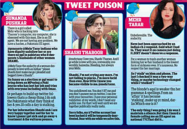 pushkar tweet mehr के लिए इमेज परिणाम