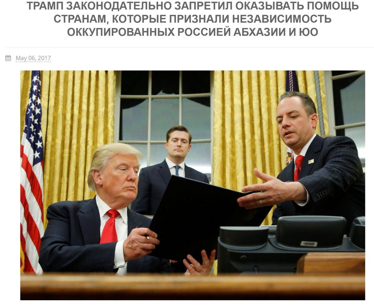 Трамп должен встретиться с Порошенко перед встречей с Путиным - заявление сенаторов США - Цензор.НЕТ 6603