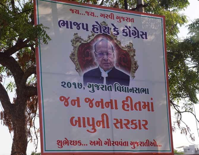 CM's are not decided on the basis of posters: Modhwadia