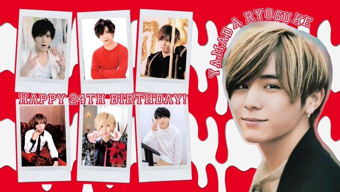 TODAY!!! HAPPY 24TH BIRTHDAY, YAMADA RYOSUKE!    Love you so much!!!