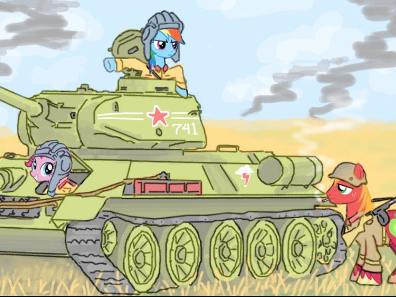Открытка на 9 мая танк, картинки