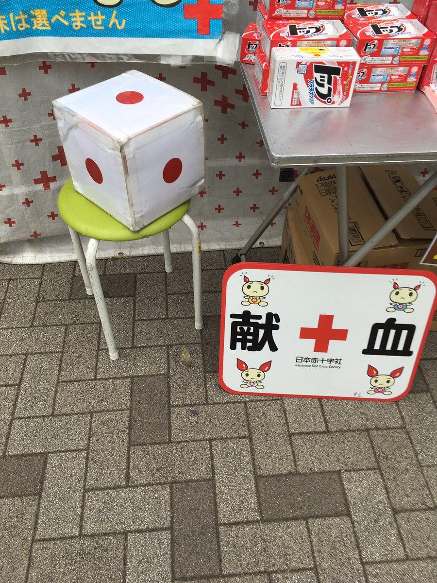 ノーカン!ノーカン!www献血所で巨大ピンゾロ賽が発見されるwww