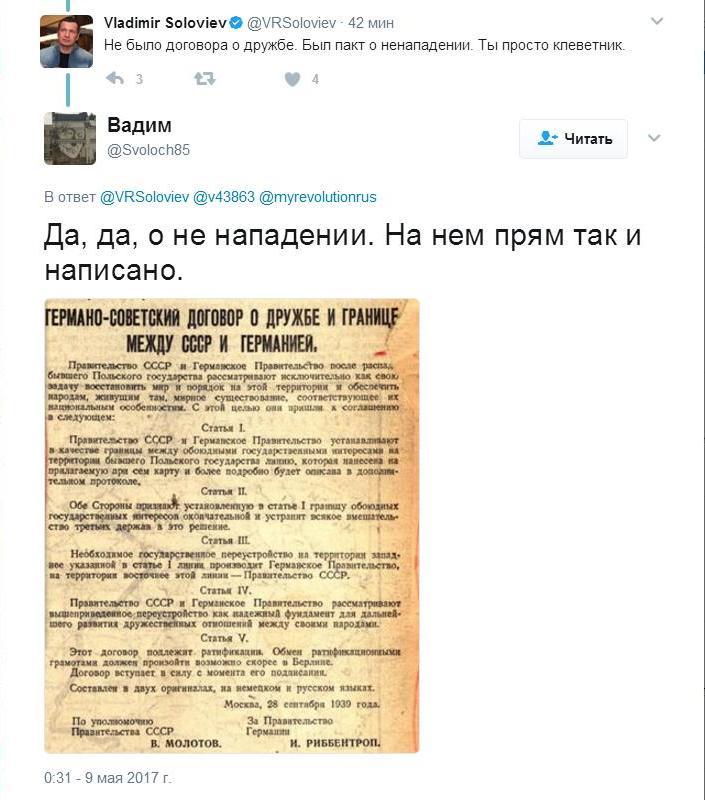 Выставка о борьбе УПА с нацистами открылась в Киеве - Цензор.НЕТ 19
