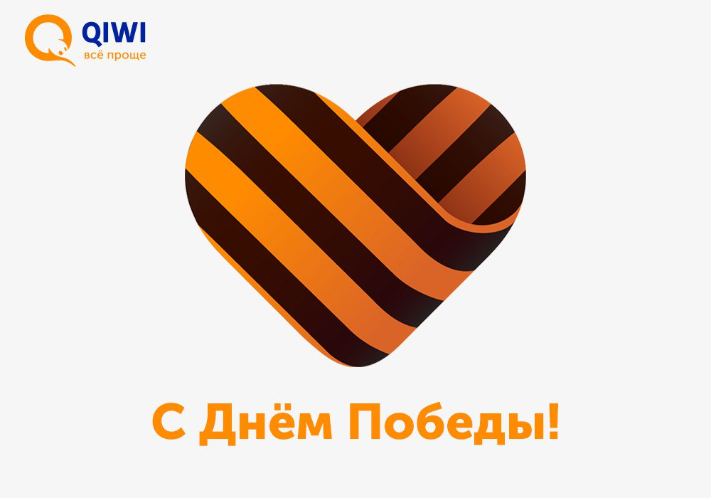 PayPal and eBay Tap into Russian Market with QIWI | Payment Week