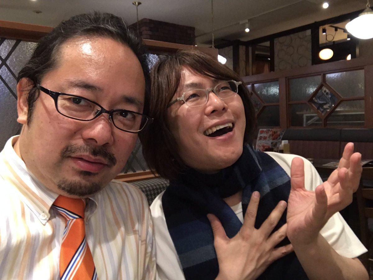 妹岳なつめ - JapaneseClass.jp