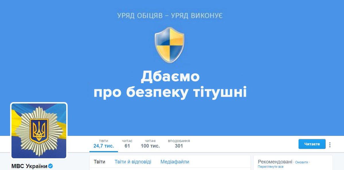 В Нидерландах определили дату дебатов по ассоциации с Украиной - Цензор.НЕТ 7193