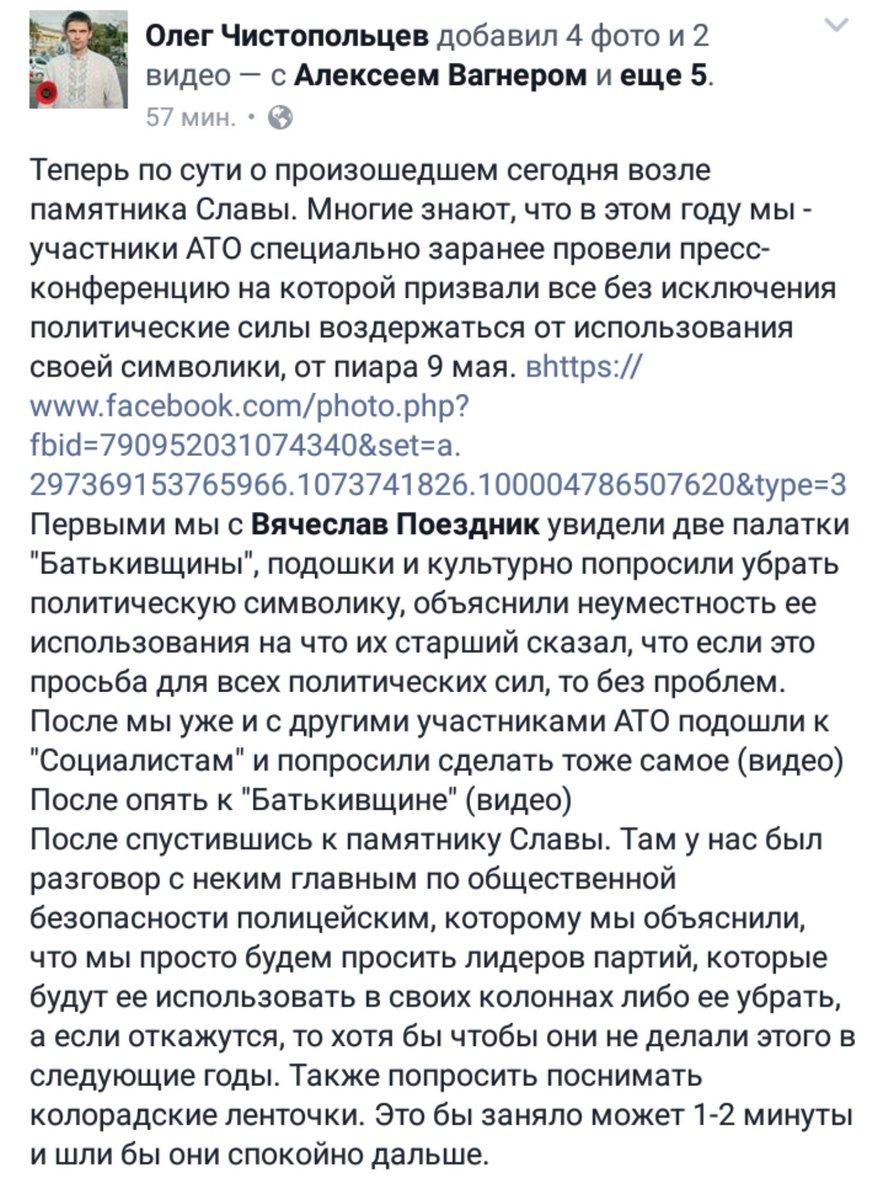 В России предлагают ввести налог для малодетных семей - Цензор.НЕТ 3672