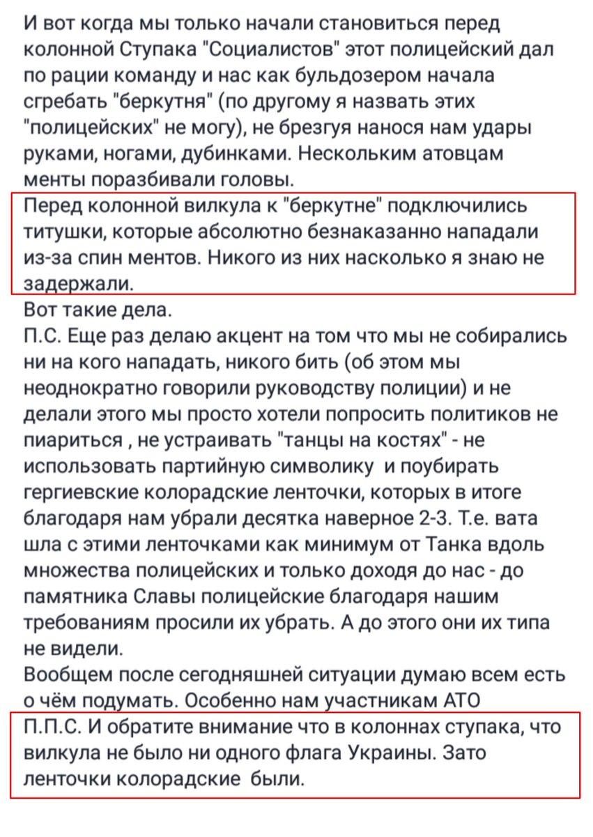 В России предлагают ввести налог для малодетных семей - Цензор.НЕТ 383