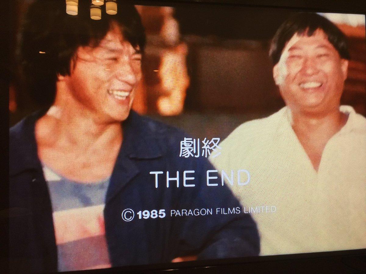 Kobayashi ファースト ミッション Csで吹き替えやってましたね ジャッキー映画の中でもそこまでリピートして見た記憶がないですが 彼が日本語で歌う Tokyo Saturday Night カタコトで一生懸命 好きですね 裏でラストミッション放送 関係なし