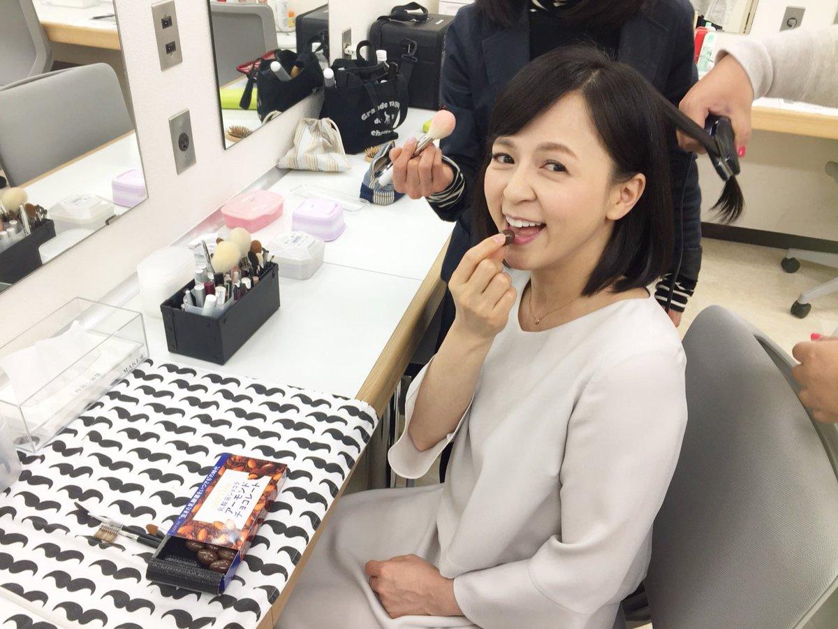 picture Maiko Ito