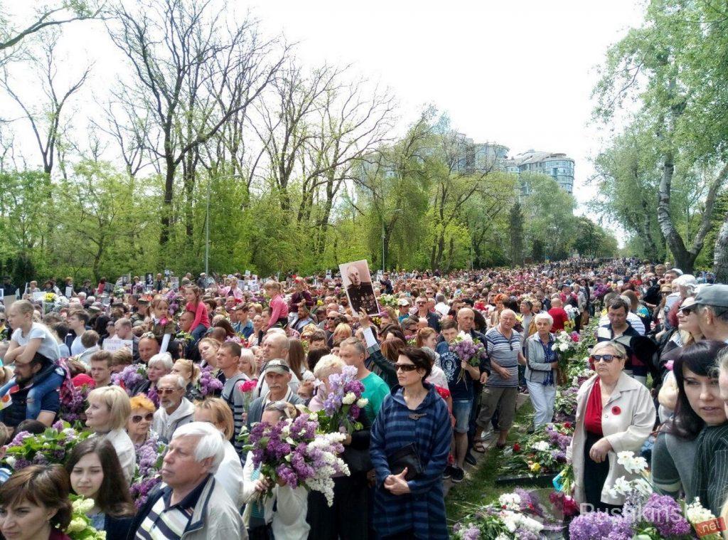 Всего по Украине на акциях ко Дню Победы задержаны 45 человек, - МВД - Цензор.НЕТ 7994