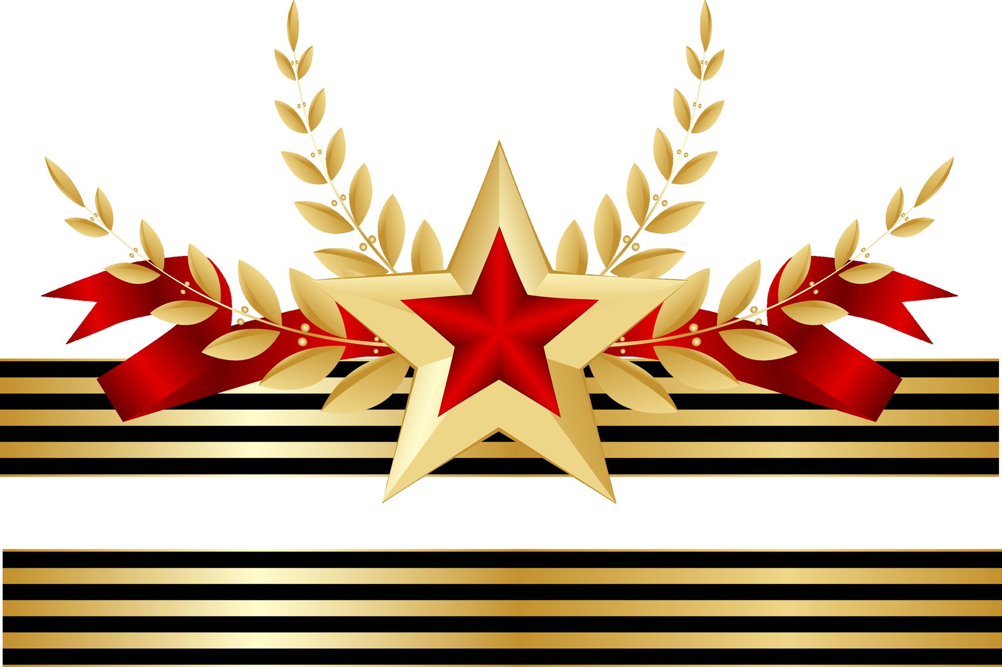Военная тематика открытка, радуга