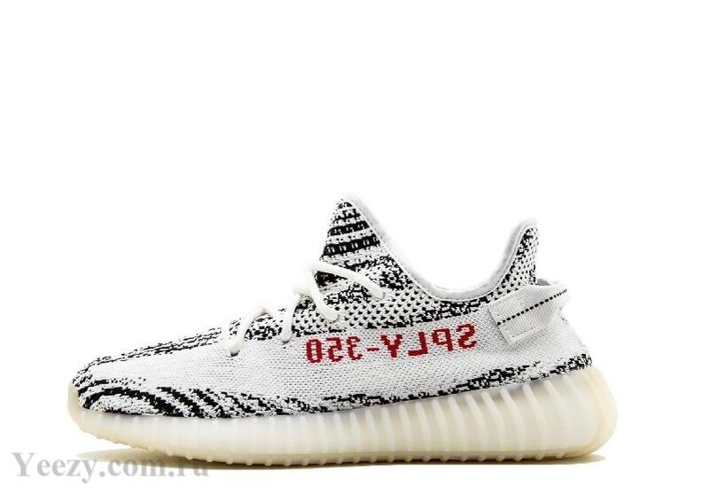084327744 Best Adidas Yeezy Boost 350 V2