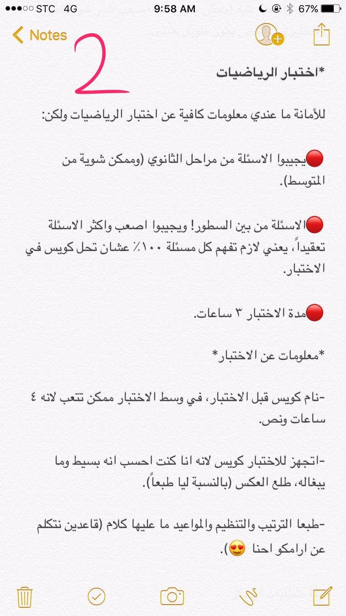 Saudi Aramco Blog مدة اختبار ارامكو Cpc