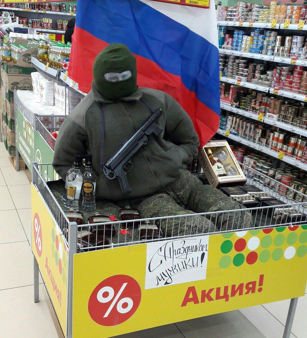 Всего по Украине на акциях ко Дню Победы задержаны 45 человек, - МВД - Цензор.НЕТ 7752