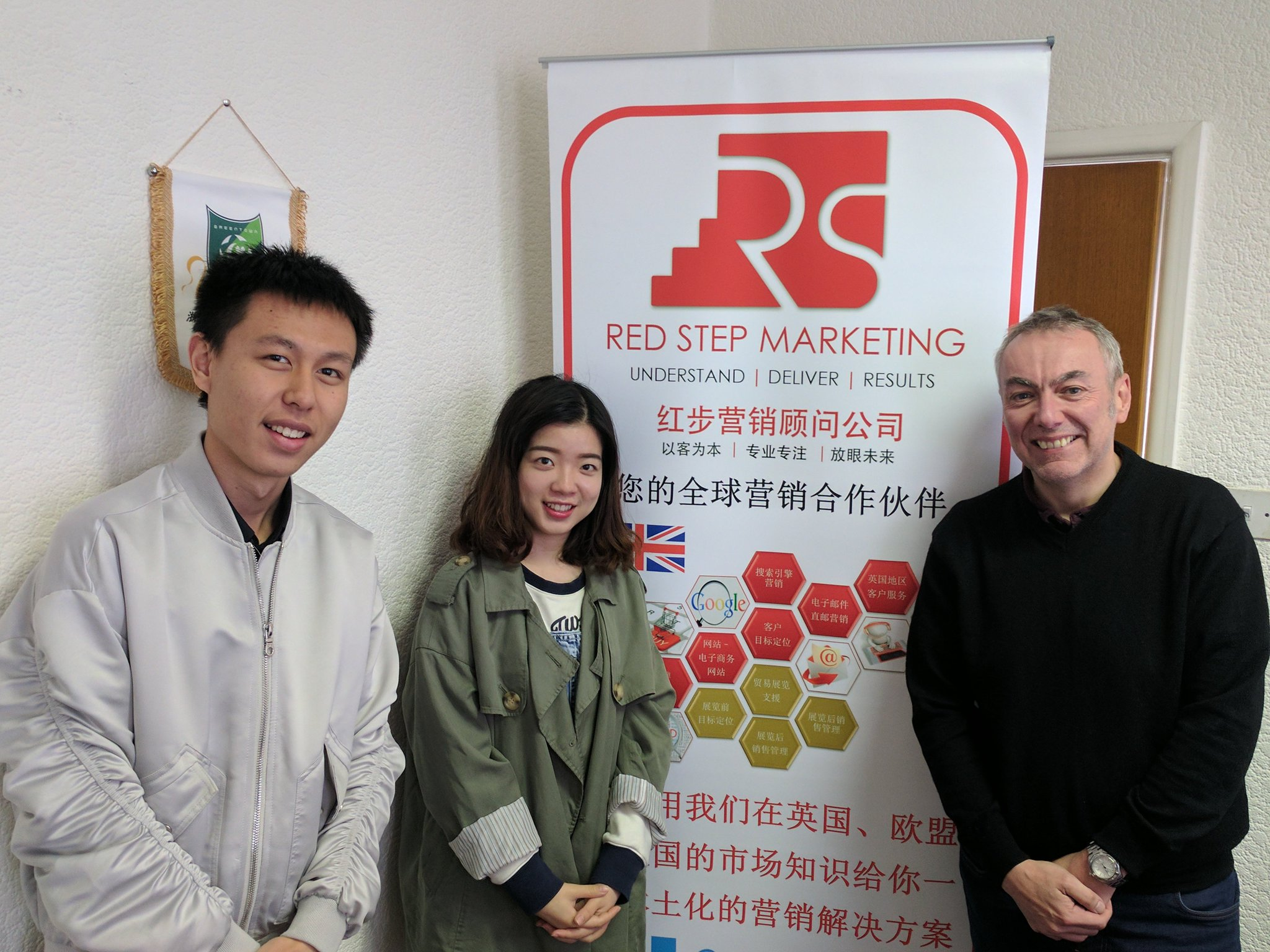 Welcome to Haomiao & Clarence from @uochester who start their 5 week placement with us today! #china #workexperience https://t.co/NkbVlQIJ3Z