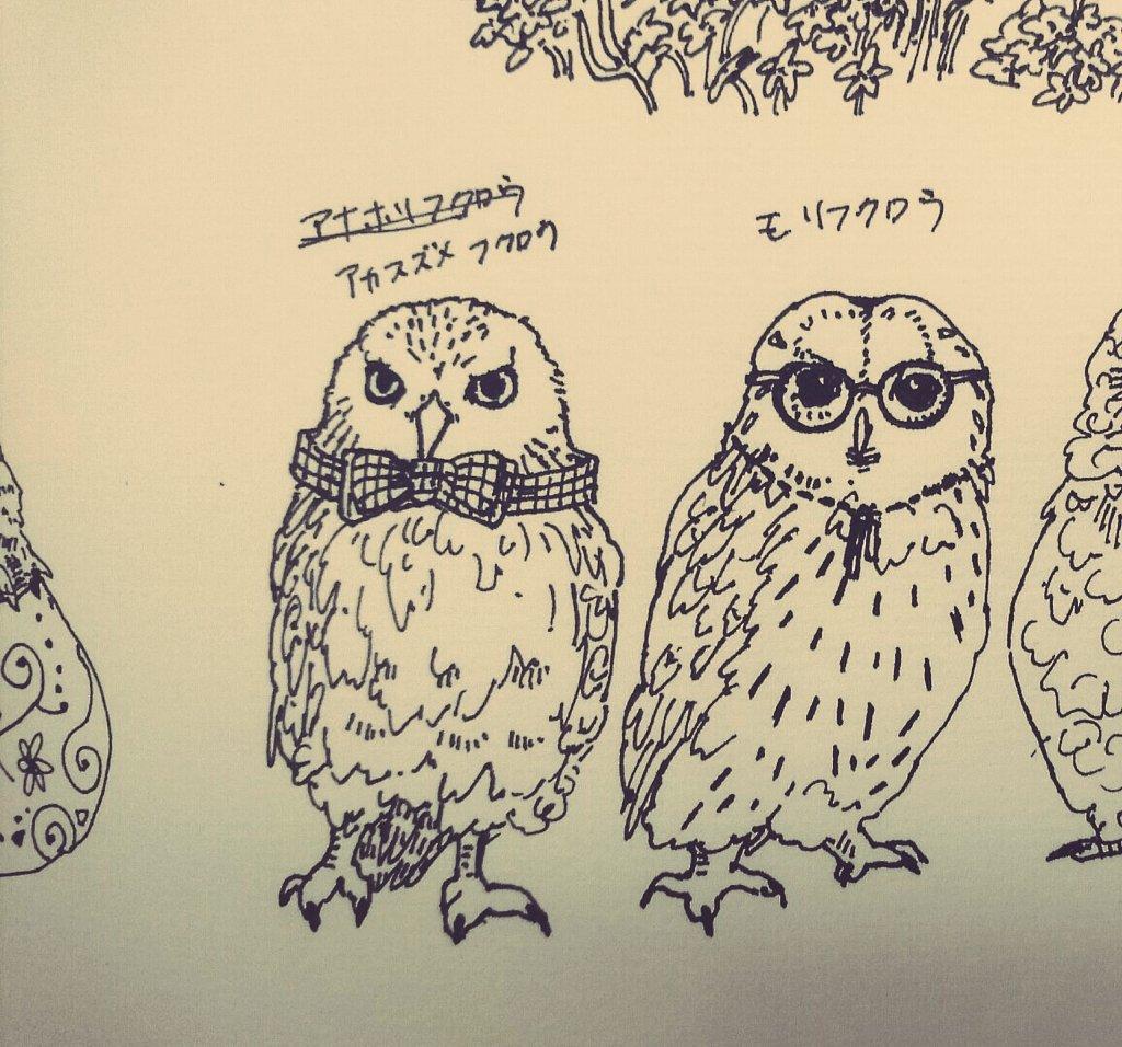 """スフィンクスゆかり@デザフェスg462 on twitter: """"久々ログイン"""
