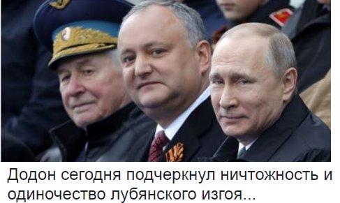 Путин солгал, выступая на Красной площади. СССР был таким же агрессором, как и Германия, - российский журналист - Цензор.НЕТ 2025