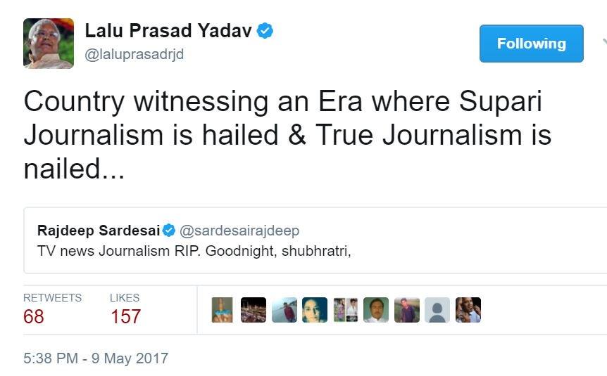 Convicted criminals endorsing honest journalism. https://t.co/QQ1cjCgHj9