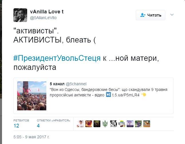 Есть 3 основные позиции, по которым оснований для запрета въезда в Украину болгарскому участнику Евровидения, выступавшему в Крыму, нет, - Слободян - Цензор.НЕТ 4123