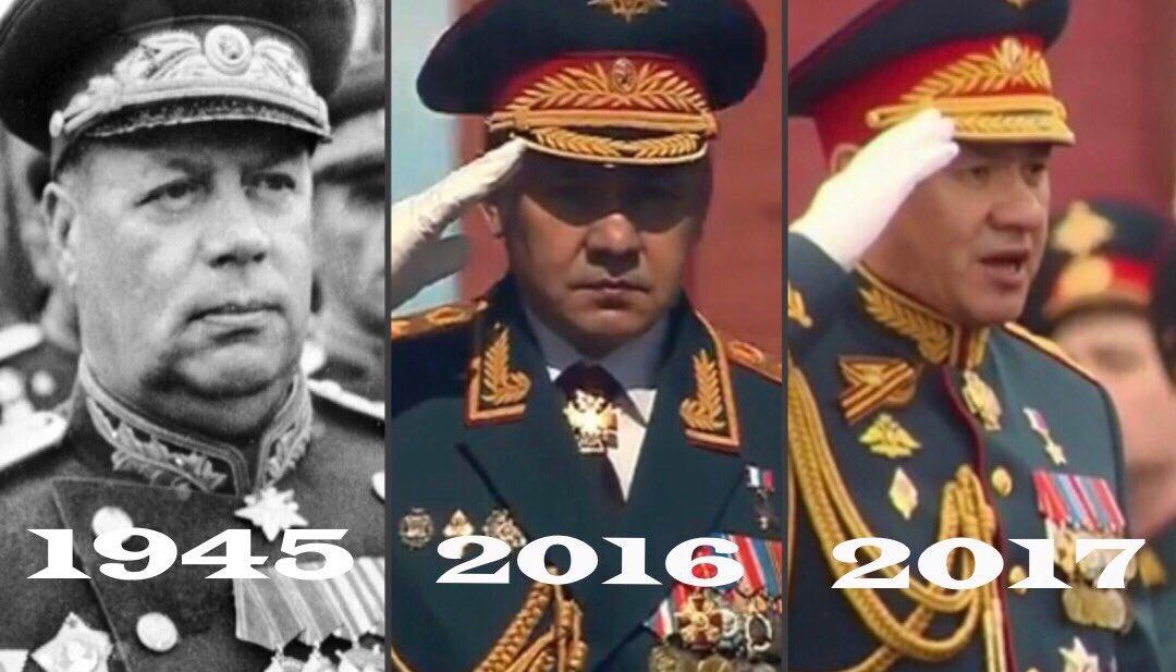 Военная форма министра обороны РФ, сшитая по образцу 1945 года