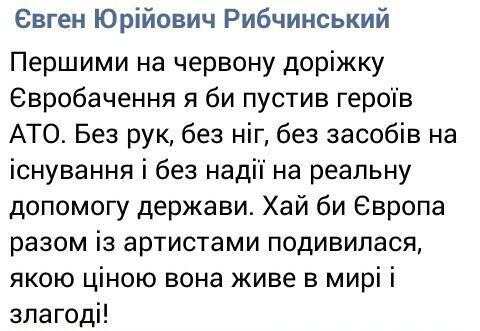 С начала суток один украинский воин погиб, один получил ранение, - пресс-центр штаба АТО - Цензор.НЕТ 8362
