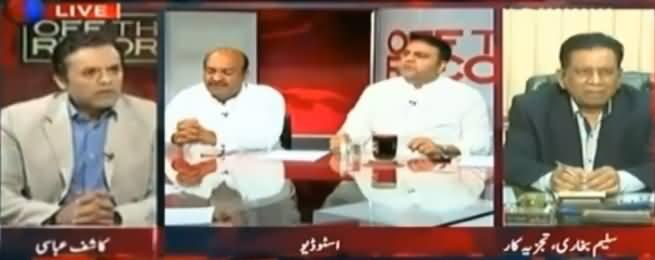 Off The Record  - 9th May 2017 - Did Nawaz Sharif Took Money From Usama Bin Laden thumbnail