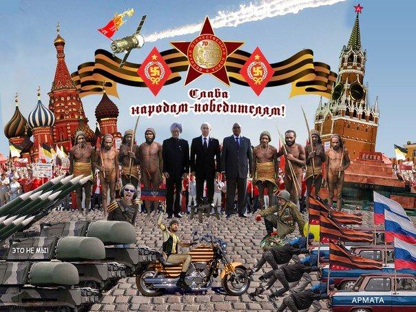 Путин солгал, выступая на Красной площади. СССР был таким же агрессором, как и Германия, - российский журналист - Цензор.НЕТ 9311
