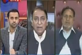 11th Hour –  9th May 2017 -  Imran Khan's Bani Gala House Illegal thumbnail