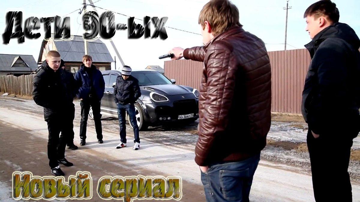сборник дискотека 90 х русские