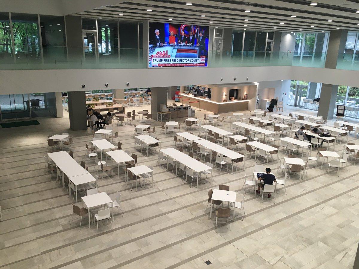 東海 大学 湘南 キャンパス
