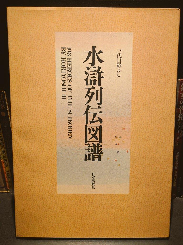 BookCafe&Bar 十誡 on Twitter: ...